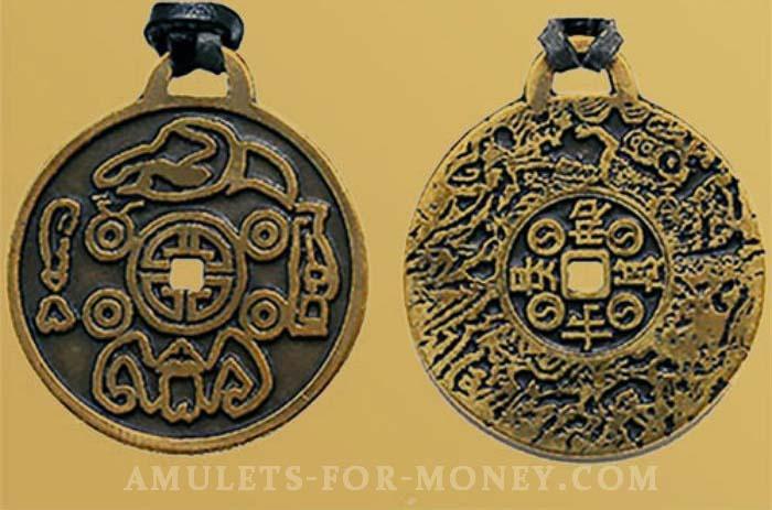 Amulet Jimat Uang 2 sides